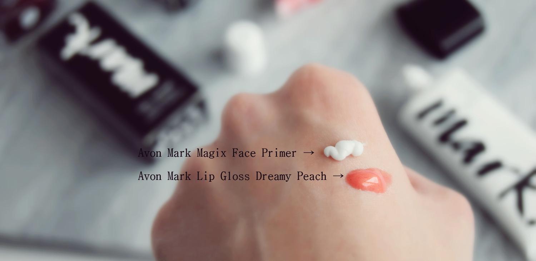 Avon_Mark_review_Zalabell_beauty_5x